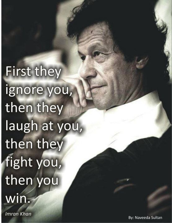 Imran Khan Quotes Quotesgram