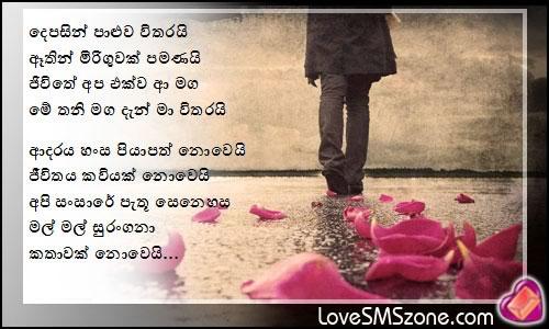 sinhala quotes about friendship quotesgram