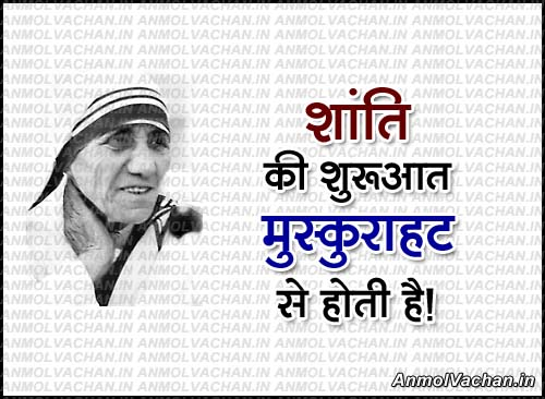 Best Quotes For Mother In Hindi: Famous Quotes In Hindi. QuotesGram