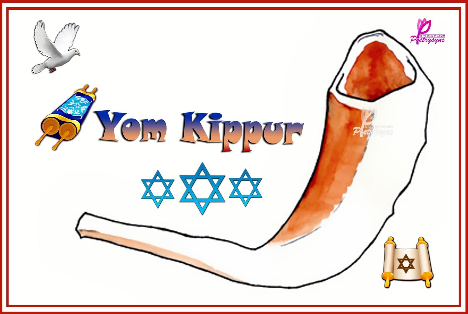 yom kippur - photo #31