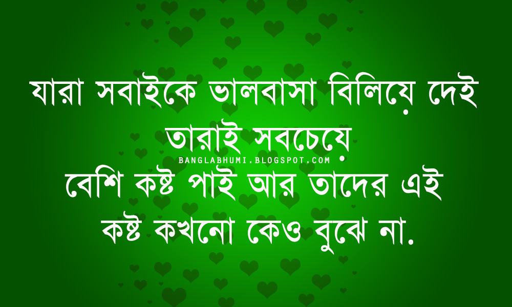Bengali Love Quotes. QuotesGram