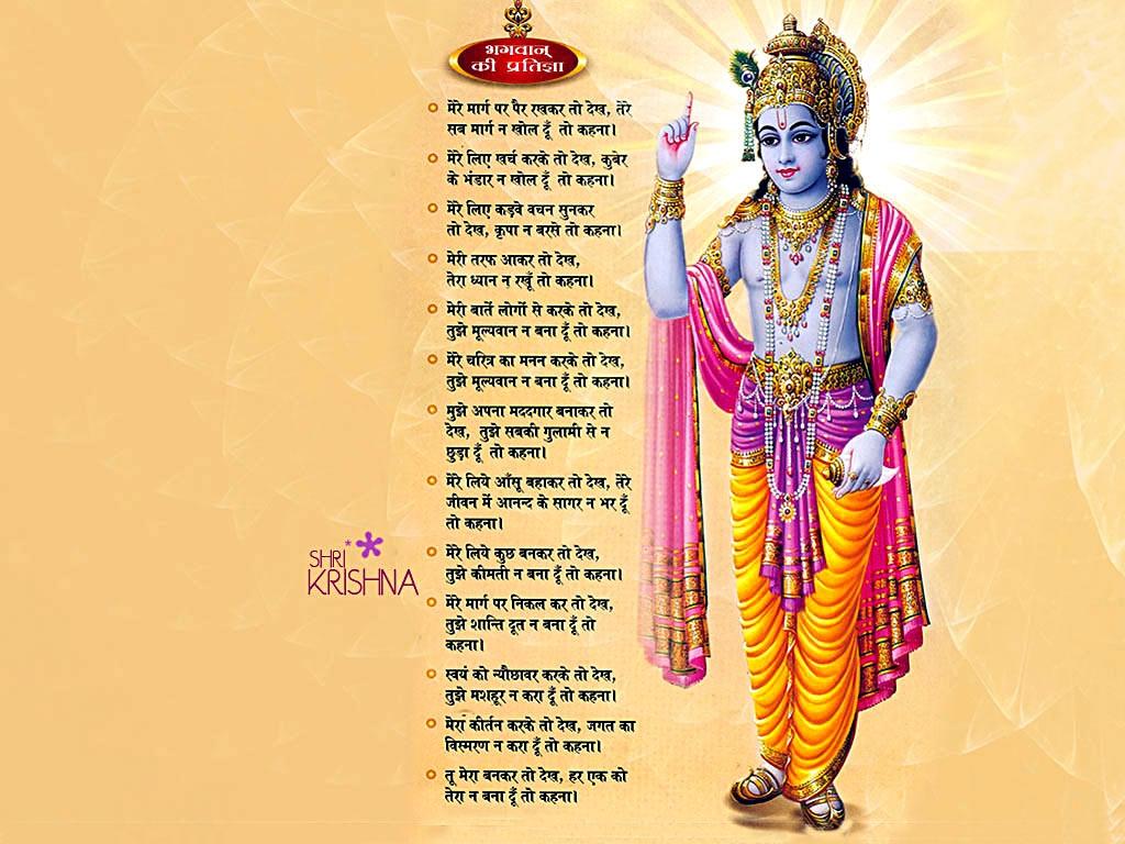 hindi erotic stories in hindi font № 68949