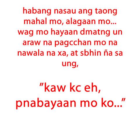 mahal kita tagalog love quotes quotesgram