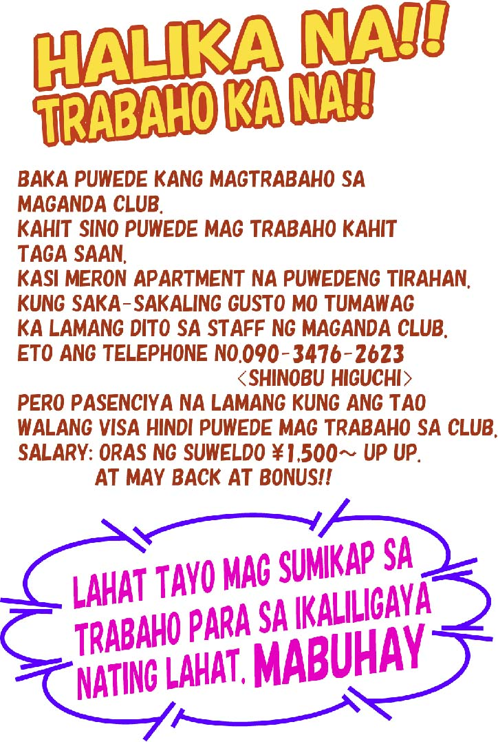 Quotes About Love And Time Tagalog : Family Sad Quotes Tagalog. QuotesGram
