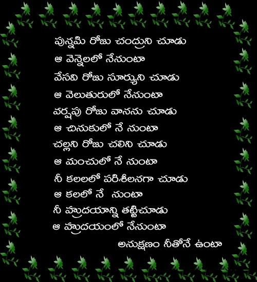Telugu Women Quotes Life. QuotesGram
