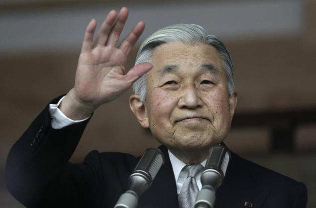 Japanese Emperor Quotes Quotesgram