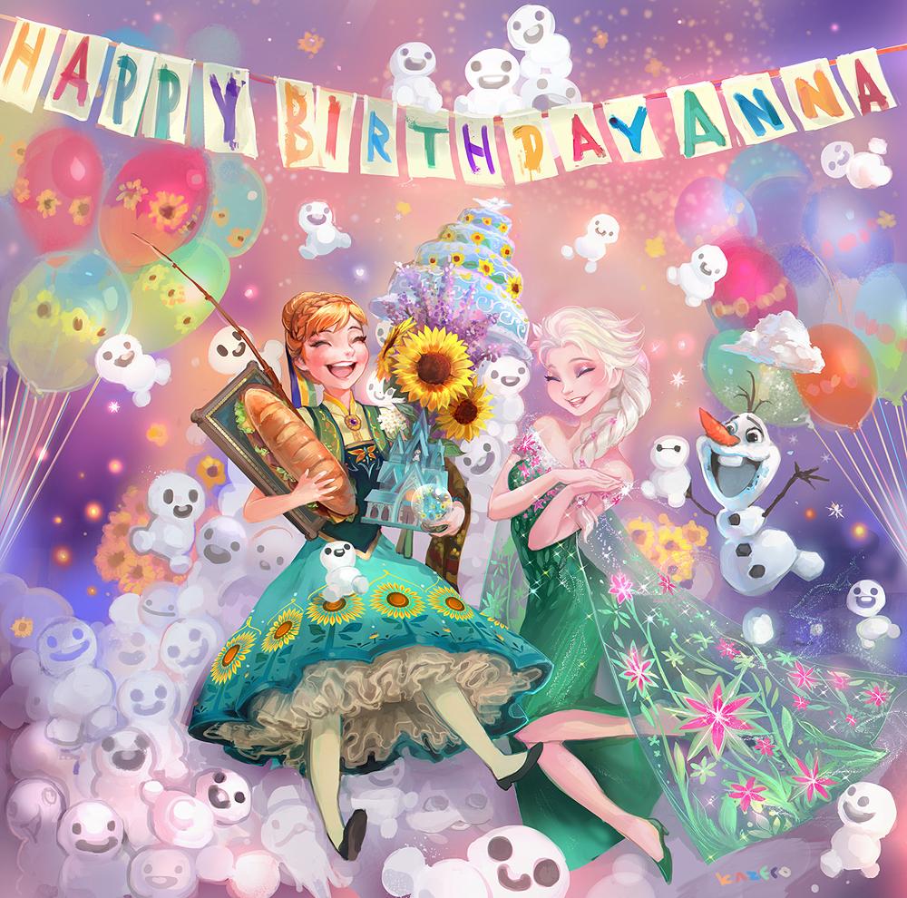 Эльза с днем рождения открытка