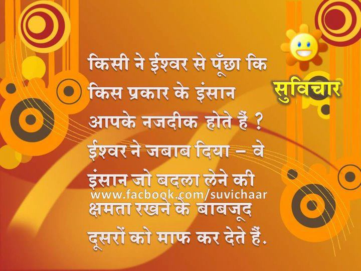 hindi quotes quotesgram
