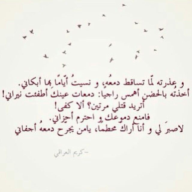 arabic friendship quotes quotesgram
