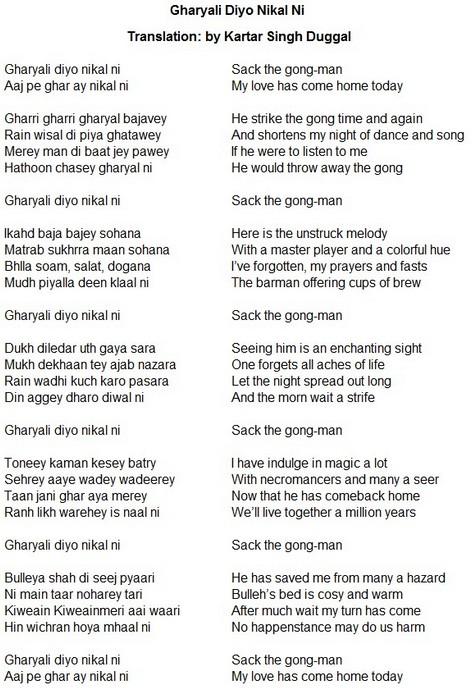 flirting quotes to girls lyrics english translation download