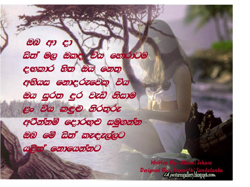 Image Result For Wedding Wishes Poems For Best Friend
