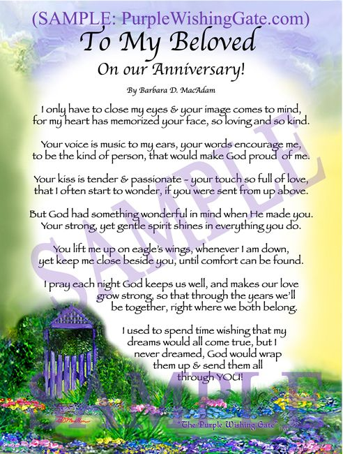 Wedding anniversary blessing quotes quotesgram