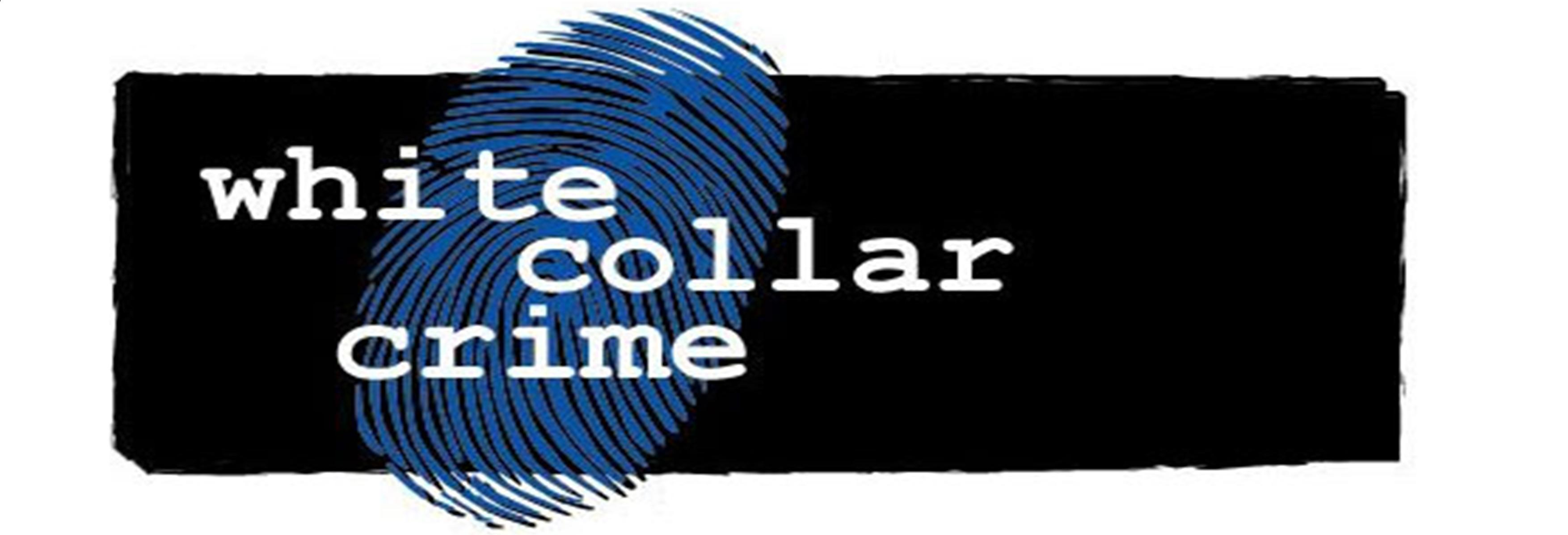 an analysis of white collar crime in the united states