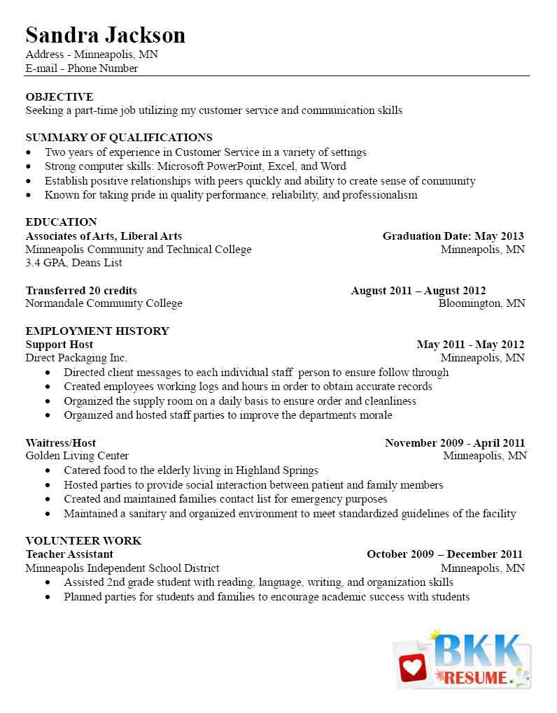 Customer Service Objectives For Resume resume objective – Objectives for a Resume for Customer Service