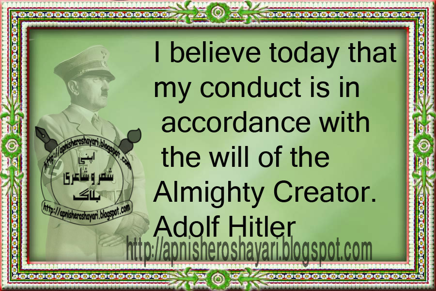 dialogue between mahatma gandhi and hitler 2009-06-05 talk:mahatma gandhi from wikiquote  31 the difference between what we do and what we are capable of doing would suffice to solve most of the world's problems  see earlier discussion of gandhi hitler quote here above.