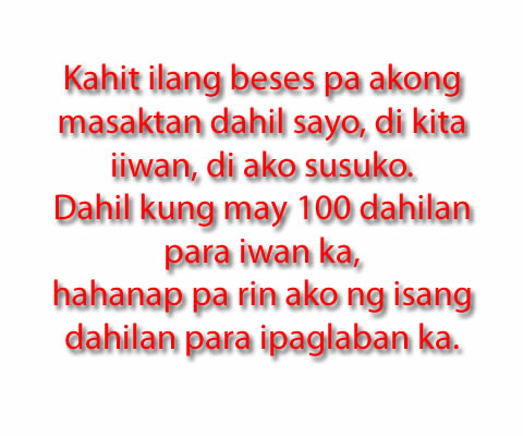 Image Result For Inspirational Love Quotes Tagalog Bob Ong