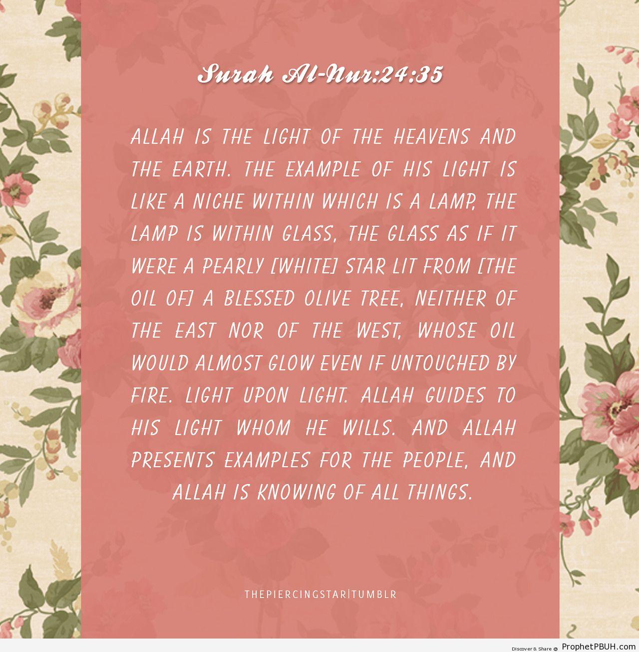 the most beautiful islamic quotes quotesgram