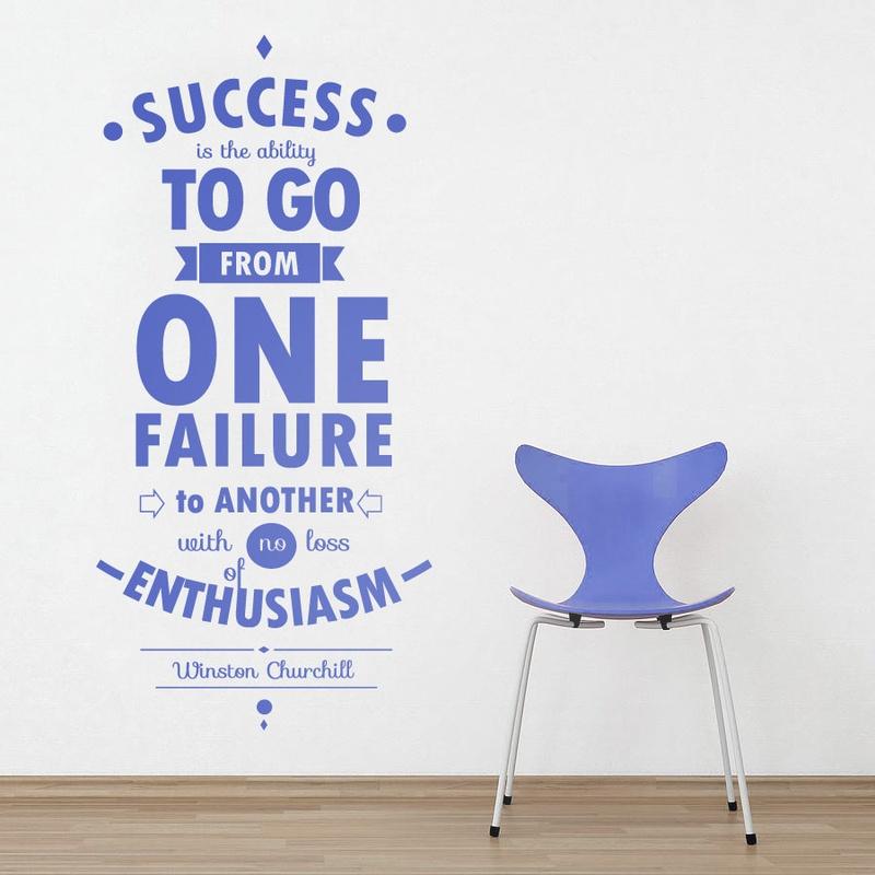 Office Success Quotes Quotesgram