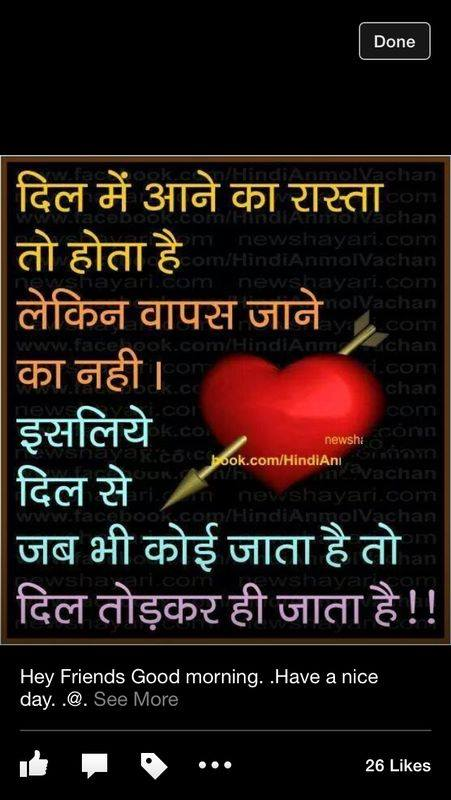 hindi quotes quotesgram