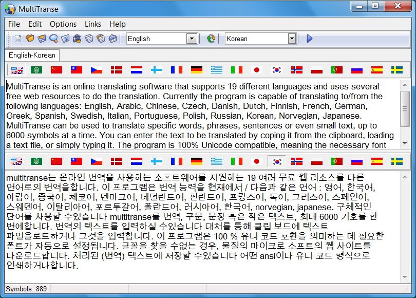 Words In Italian Translated To English: Korean Quotes With English Translation. QuotesGram