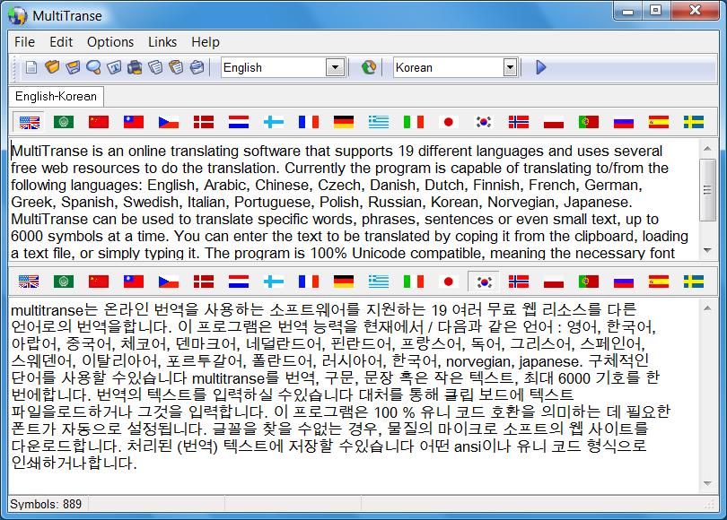 korean words with english translation pdf