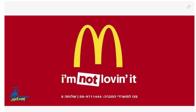 Anti Fast Food Quotes Quotesgram
