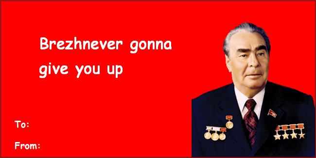 Tumblr Valentines Cards