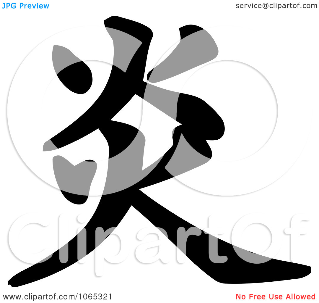 quotes in japanese writing quotesgram