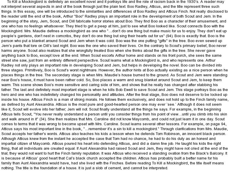 Boo radley essay