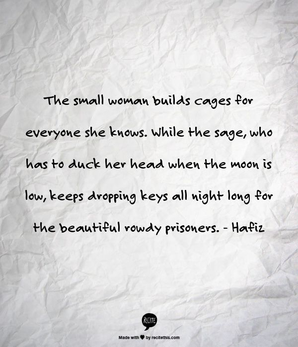 hafiz love quotes - photo #24