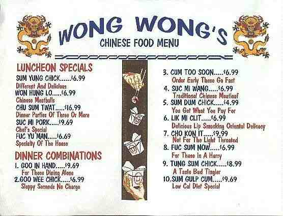 Funny Chinese Sayings About Food