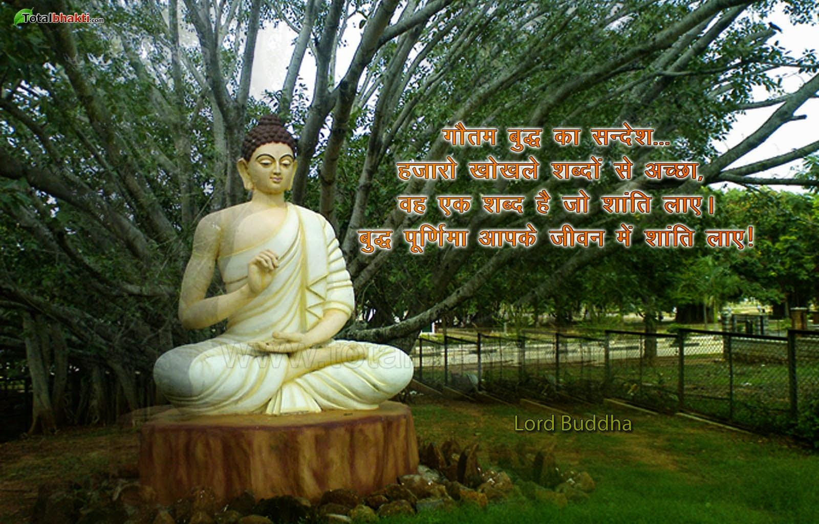 buddha quotes in hindi quotesgram