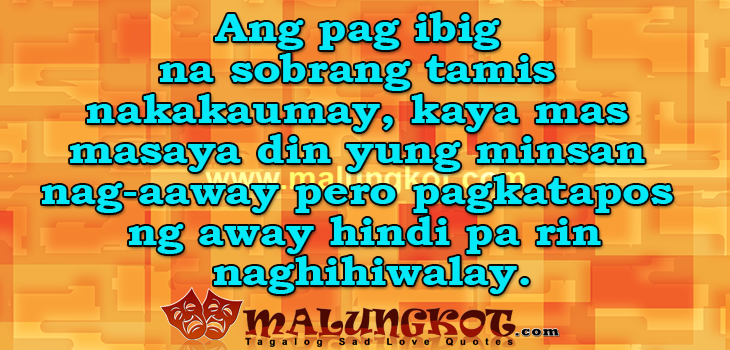 Pag Ibig Quotes Quotesgram