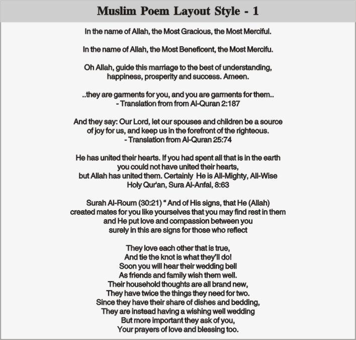 Muslim Wedding Invitation Wording: Islamic Marriage Quotes For Invitations. QuotesGram