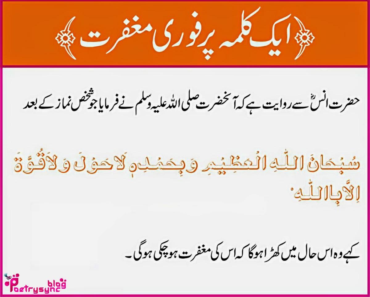 Translations Into Italian: Dosti Quotes In Urdu. QuotesGram