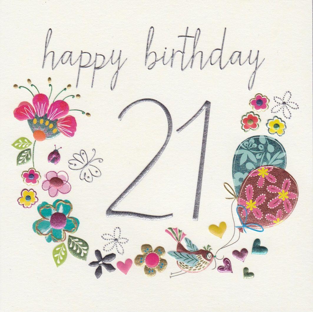 First Birthday Quotes: First Birthday Quotes 21. QuotesGram