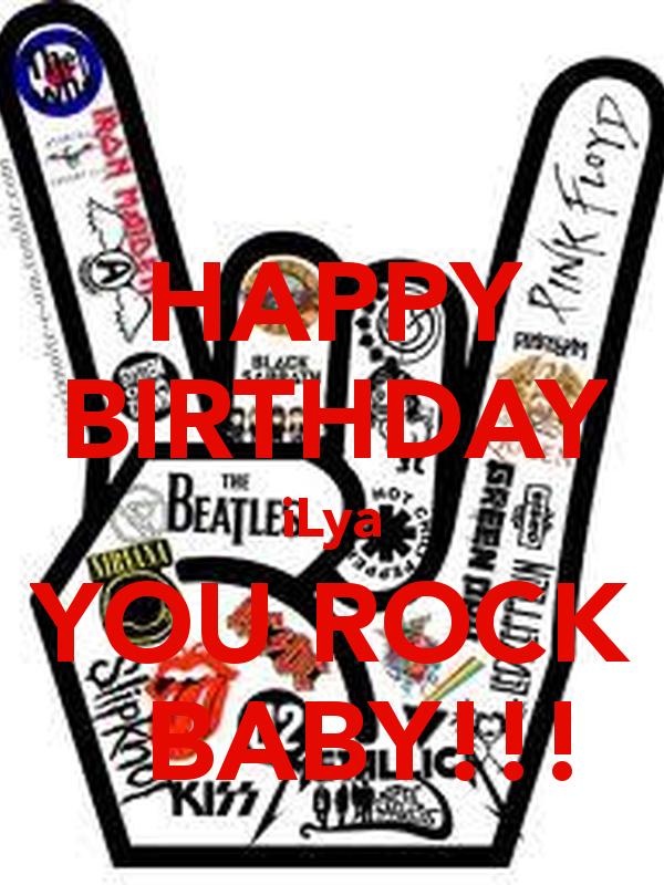 Рокерские поздравление с днем рождения