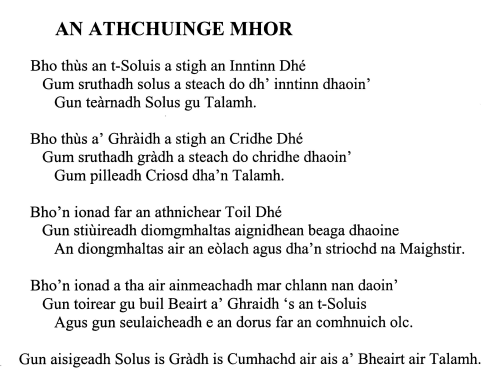 Gaelic Quotes About Strength  Quotesgram