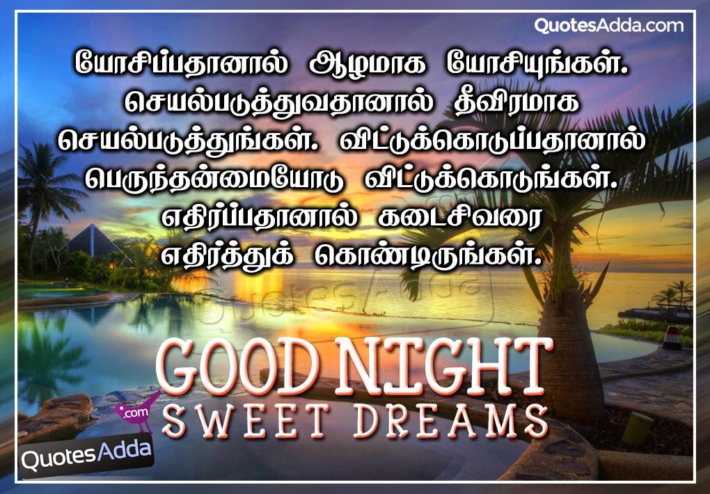 Good Night Tamil Quotes. QuotesGram