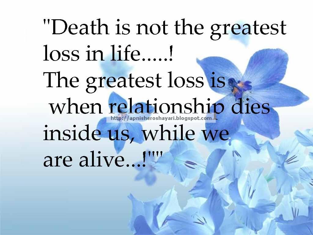 sad love quotes in urdu quotesgram