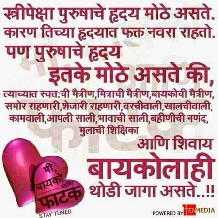 World Best Love Letter In Hindi