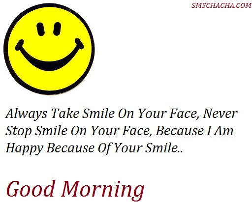 Good Morning Quotes Smile : Good morning quotes happy face quotesgram