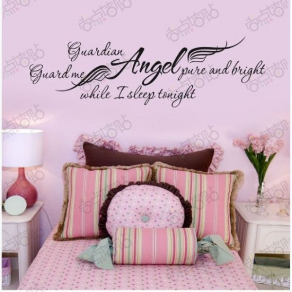 Removable Wall Decals Quotes Bedrooms QuotesGram