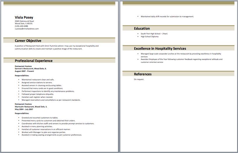 byu provo application essay