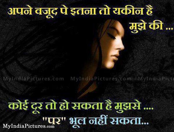 Indian Quotes In Hindi Quotesgram