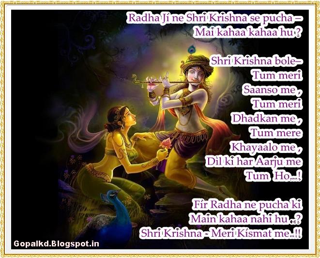 Quotes I Love Krishna. QuotesGram