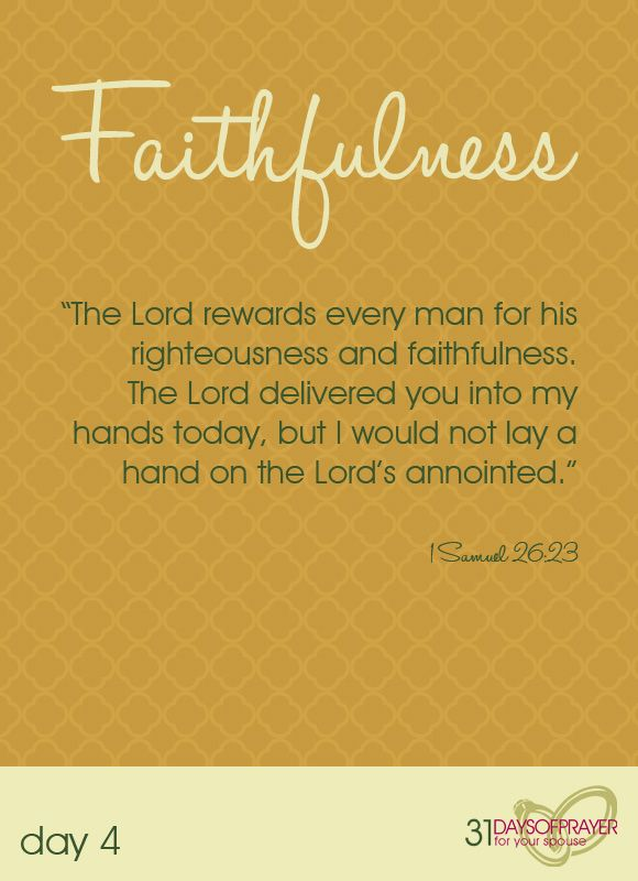 marriage and faithfulness quotes in a relationship