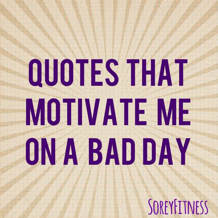 Inspirational Day Quotes: Encouragement Quotes On Bad Days. QuotesGram
