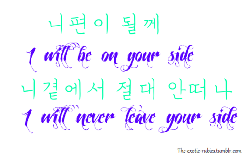Love In Italian Translation: Korean Quotes With English Translation. QuotesGram