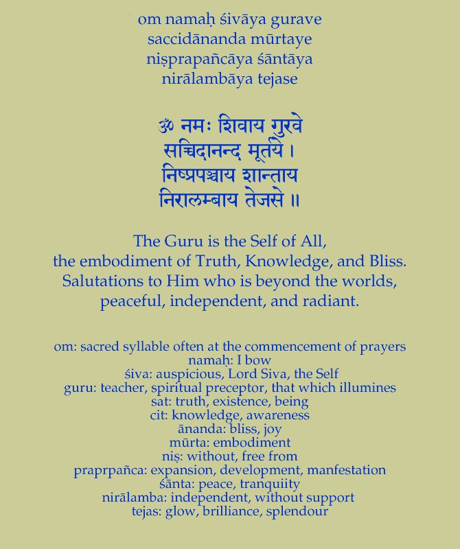 Sanskrit Prayer Quotes. QuotesGram